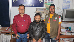 Cantonment College lab assistant detained...