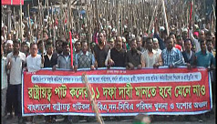 Khulna jute mill workers bring out stick...