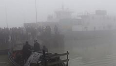 Ferry services on Shimulia-Kathalbari,...
