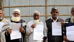 No freedom fighters list before national...