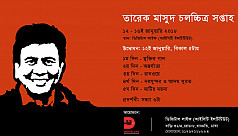 Tareque Masud Film Week kicks off in...