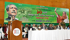 PM Hasina: Be united for country's...