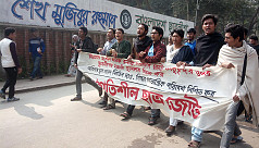 Progressive Students' Alliance protests against Chhatra League's attack on their leaders