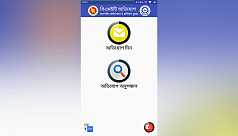 BMET launches app for filing of...