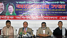 Moudud: BNP must join polls but not...