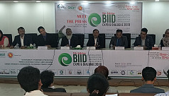 BIID expo and dialogue on March