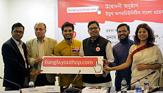 Youth Opportunities launches Bangla...