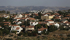 Israel approves more than 1,100 new...