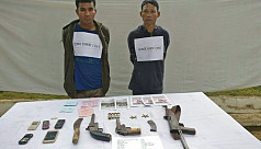 2 held with arms, ammo in...