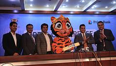 Prime Bank school cricket begins...