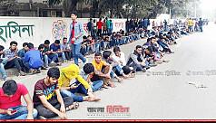 Chhatra League takes position in DU...