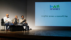 How mobility inspires Bangladeshi artists