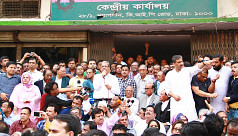 BNP: Government violated constitution...