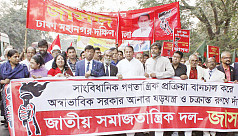 Awami League's allies yet to begin election...