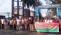 Mobarakganj Sugar Mill workers protest...