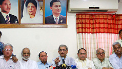BNP announces rally at Suhrawardy Udyan...
