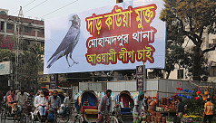 Who is calling on Awami League to kick...