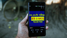 Ban on phones within 200 metres of HSC...