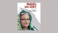 PM's collection of speeches hits book...