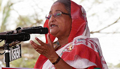 Lack of venue shifts Awami League rally...