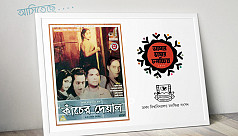 'Amar Bhashar Cholochitro' film fest...