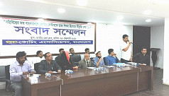 Call for formulating policy for coaching...