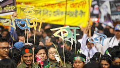 Amar Ekushey observed with solemn...