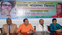 Moudud: BNP to publish white paper on...