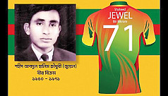 Sports martyrs of 1971