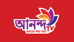 Anondo TV launched on March 11