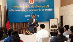 Bangabandhu's birthday observed at...