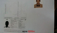 6 Somali students missing in Dhaka for...