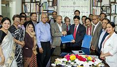 Chittagong Eye Infirmary, BSMMU sign...