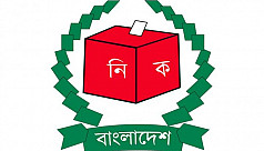 EC's demarcation proposal draws dozens...