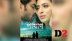 Action packed trailer of 'Pashan'...