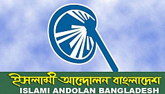Islami Andolan to contest in all 300...