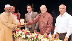 Muhith: Most of the beggars are now...