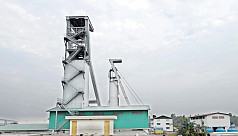 Rock production in Dinajpur exceeds...