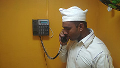 Phone service for prisoners inaugurated...