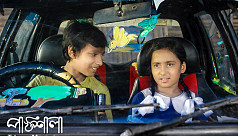 Watch: Pathshala trailer comes out on National Children's Day