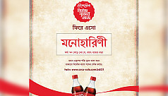 Coke's Mother Language Day campaign...