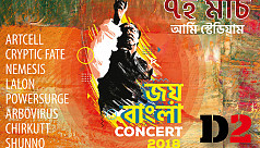 Joy Bangla Concert 2018 to be held on...