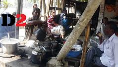Tangail tea stall owner serving free...