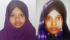Australian investigators arrive in Dhaka...