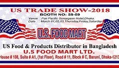 Three-day long US trade show begins...