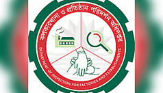 Bangladesh labour inspectorate goes digital with LIMA