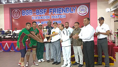 BGB beat BSF in kabaddi friendly