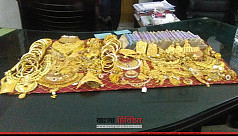 Stolen gold of Amin Jewelers recovered,...