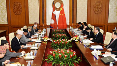 China: Nepal a natural area for cooperation...