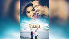 'Swapnajaal' receive praises all over...